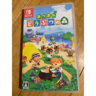 Nintendo Switch - 任天堂Switch あつまれどうぶつの森 ソフト