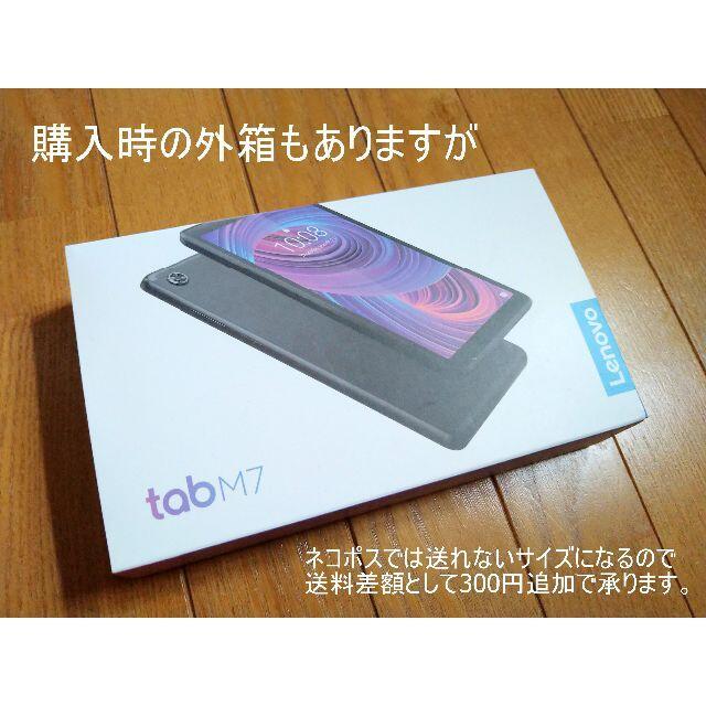 Lenovo(レノボ)の【新品同様】LENOVO タブレット Tab M7 WiFi アイアングレー スマホ/家電/カメラのPC/タブレット(タブレット)の商品写真