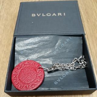 ブルガリ(BVLGARI)のBVLGARI)Ring key holder Smarty(キーホルダー)