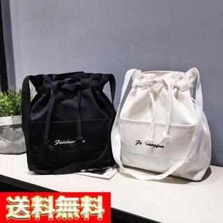 レディース 巾着 ブラック ホワイト バッグ(その他)