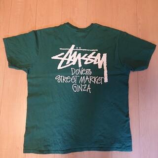 STUSSY - stussy×DSM &CDG 限定Tシャツ 2枚 Lサイズ