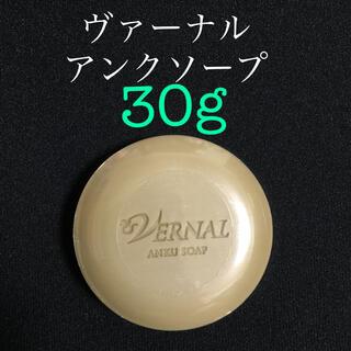 VERNAL - ヴァーナル   アンクソープA 30g 【新品未使用】