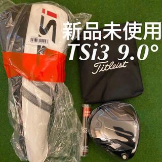 新品 未使用 右利き用 日本正規品 タイトリスト TSi3 ドライバー 9.0度