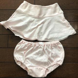 ラルフローレン(Ralph Lauren)のラルフローレン 女の子 赤ちゃん ベビー 80cm スカート ライトピンク(ロンパース)