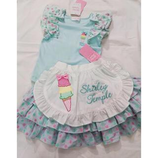 シャーリーテンプル(Shirley Temple)のシャーリーテンプル  アイスタワー ブラウススカートセット 110(スカート)