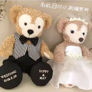 名入れ靴付 ダッフィー シェリーメイ ウエディング コスチューム 結婚式 衣装(その他)
