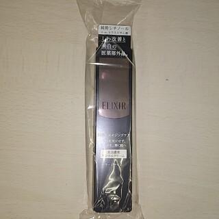 ELIXIR - 資生堂 エリクシールホワイト エンリッチド リンクルホワイトクリーム L(22g