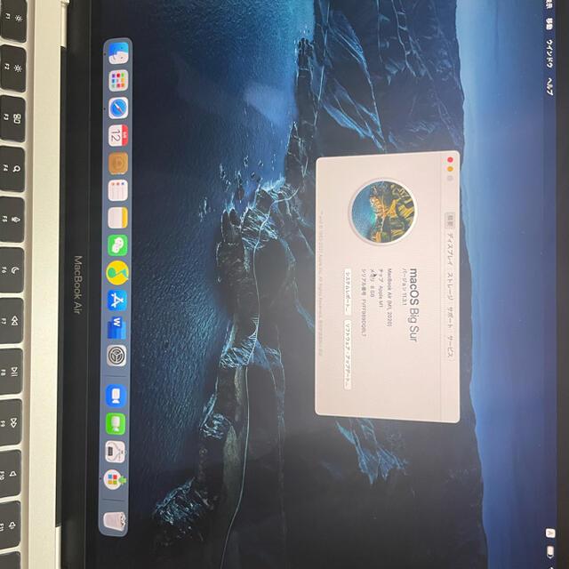 Mac (Apple)(マック)のMacBook Air 中古 m1チップ スマホ/家電/カメラのPC/タブレット(ノートPC)の商品写真