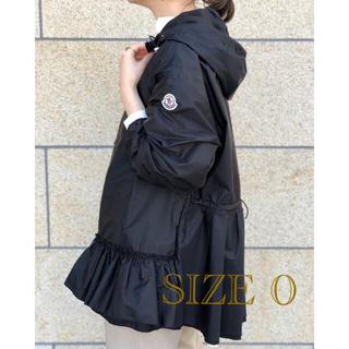 モンクレール(MONCLER)の【新品】MONCLER SARCELLE サイズ0 黒(ナイロンジャケット)