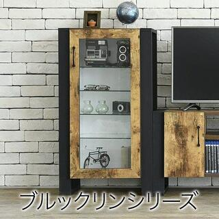 ブルックリンスタイル☆レトロ調 キャビネット コレクション ラック 5段 脚付き(リビング収納)
