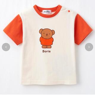 シマムラ(しまむら)のミッフィー しまむら ボリス 80cm  (Tシャツ/カットソー)