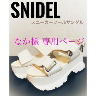 snidel - snidelスニーカーソールサンダル
