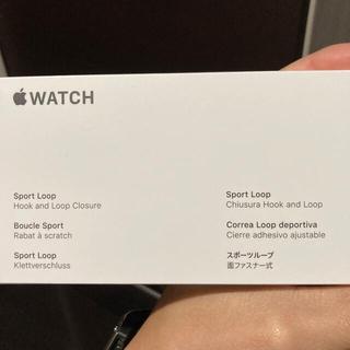 Apple - アップルウォッチSE 純正バンド チャコール 44mm