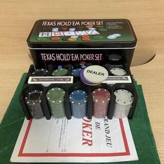 ポーカーセット トランプ チップ カジノゲーム バカラ マット ディーラー 収納(トランプ/UNO)