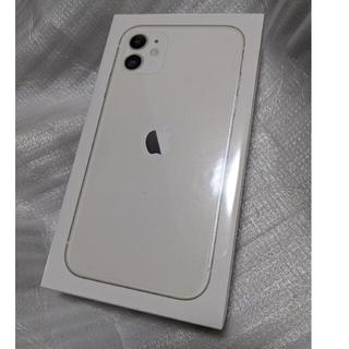 アイフォーン(iPhone)の【新品未開封】 iPhone11 128GB ホワイト SIMフリー2台 夜発送(スマートフォン本体)
