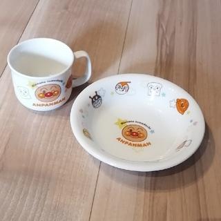 アンパンマン(アンパンマン)のアンパンマンお皿 マグカップセット(食器/哺乳ビン用洗剤)