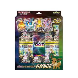 ポケモン(ポケモン)のイーブイヒーローズ vmaxスペシャルセット 10box(Box/デッキ/パック)