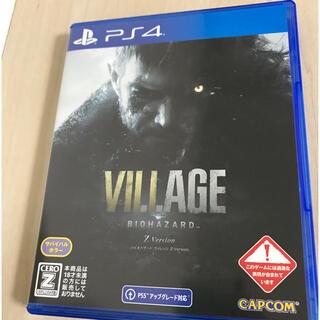 プレイステーション4(PlayStation4)のバイオハザード ヴィレッジ Z Version PS4 プロダクトコード未使用(家庭用ゲームソフト)
