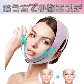小顔矯正 【人気】サウナ ベルト リフトアップ フェイスマスク ピンク (エクササイズ用品)