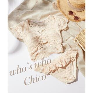 who's who Chico - 透かし柄リボントップス、ショーツ セット