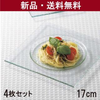 ガラス 17cm スクエアプレート 4枚セット 角皿 パスタ皿 サラダ皿