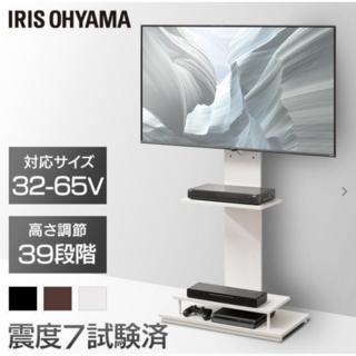 テレビ台 おしゃれ 白 テレビボード テレビスタンド 壁掛け (リビング収納)