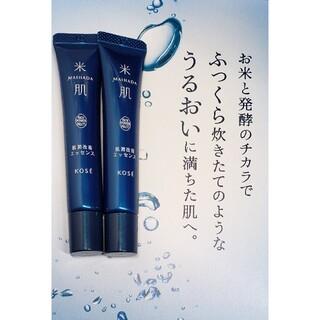 コーセー(KOSE)のKOSE 米肌 肌潤改善エッセンス 70日分 サンプル化粧品(美容液)