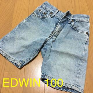 エドウィン(EDWIN)のEDWIN デニム ハーフパンツ 100(パンツ/スパッツ)