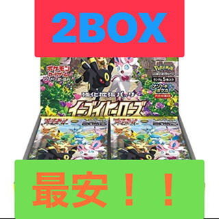 イーブイヒーローズ 2BOX(Box/デッキ/パック)