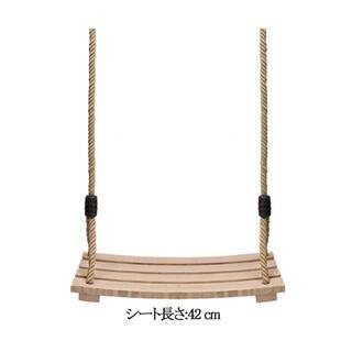 ブランコ 木製 子供 大人用 木製ブランコ 屋外 室内 屋内 (その他)