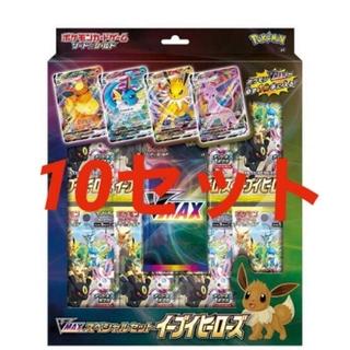 ポケモン(ポケモン)のイーブイヒーローズ vmaxスペシャルセット 10セット(Box/デッキ/パック)