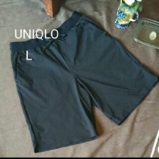 UNIQLO - 中古 ユニクロ ハーフパンツ L  ブラック