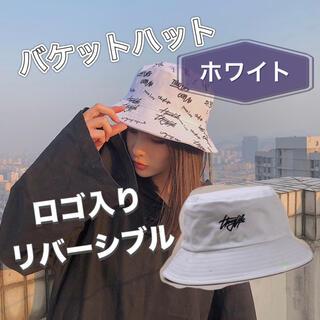 バケハ ロゴ リバーシブル ホワイト 帽子 メンズ レディース(ハット)
