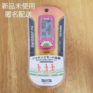 タニタ(TANITA)のTANITA 活動量計 カロリズム for JOGGING EZ-063(エクササイズ用品)