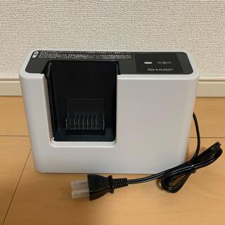 シャープ(SHARP)のシャープ 掃除機用充電器(217 600 0031)【対応機種(掃除機)