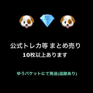 SEVENTEEN - SEVENTEEN ミンギュ【最終値下げ】