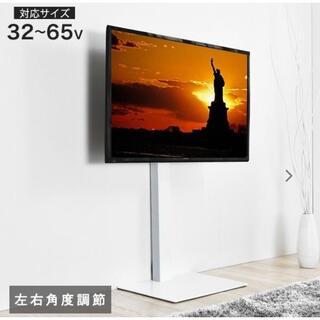 テレビ台 テレビスタンド 32~65V対応 壁寄せ 壁寄せ コーナー 自立式(リビング収納)