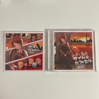 すとぷり 莉犬くん タイムカプセル(初回限定DVD盤)