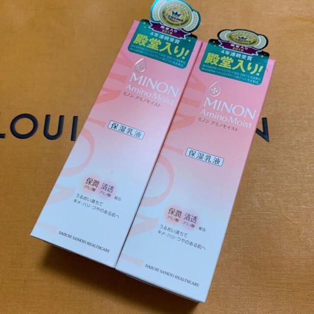 MINON(ミノン)のミノン 乳液 コスメ/美容のスキンケア/基礎化粧品(乳液/ミルク)の商品写真