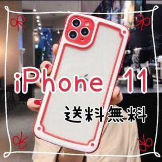 【iPhone11】レッドiPhoneケース シンプル フレーム