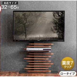 テレビ台 テレビスタンド 壁寄せ 壁掛け風  コンパクト  32〜65型対応(リビング収納)