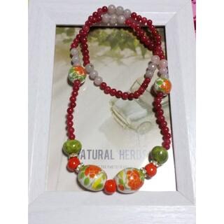 ちこオリジナル❣️天然石と陶器ビーズ使用の、ネックレス