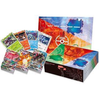 ポケモン カードゲーム ソード&シールド VMAX トリプルスターターセット(Box/デッキ/パック)