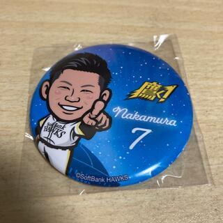 フクオカソフトバンクホークス(福岡ソフトバンクホークス)の若鷹ガチャ 中村晃(スポーツ選手)