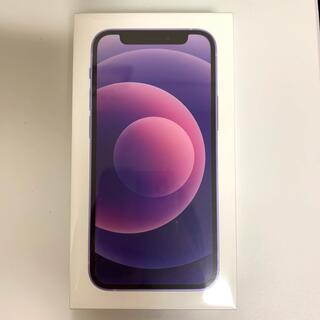 Apple - iPhone12mini 128GB パープルSIMフリー新品未開封