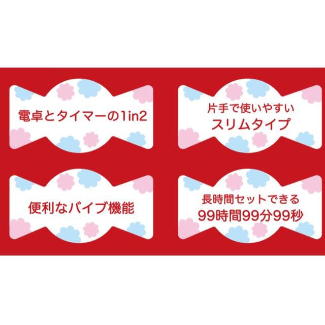 ペコちゃん ドリテックコラボ 電卓付きバイブタイマー❣️ ミルキー エンタメ/ホビーのおもちゃ/ぬいぐるみ(キャラクターグッズ)の商品写真