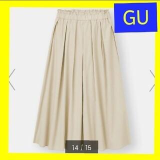 GU - 【GU】タックギャザーフレアロングスカート+E