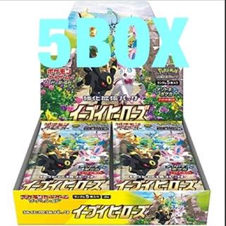 ポケモン(ポケモン)の27日発送予定 イーブイヒーローズ box 5箱(Box/デッキ/パック)