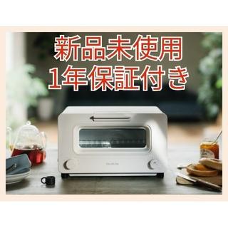 バルミューダ(BALMUDA)の【最新モデル】バルミューダトースター 白 BALMUDA  ホワイト 保証付き(調理機器)