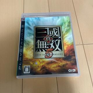 真・三國無双5 PS3(その他)